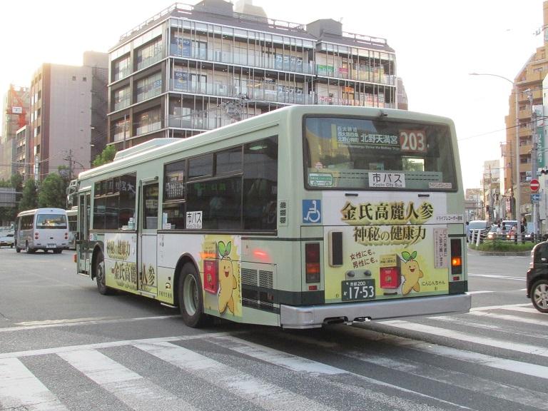 京都200か17-53 Photo831