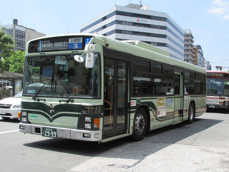 京都200か29-99 Photo850
