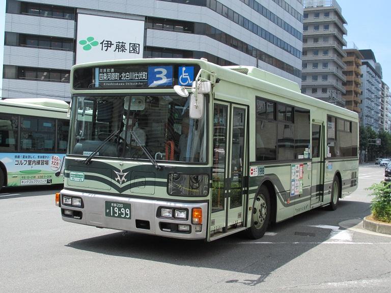 京都200か19-99 Photo852