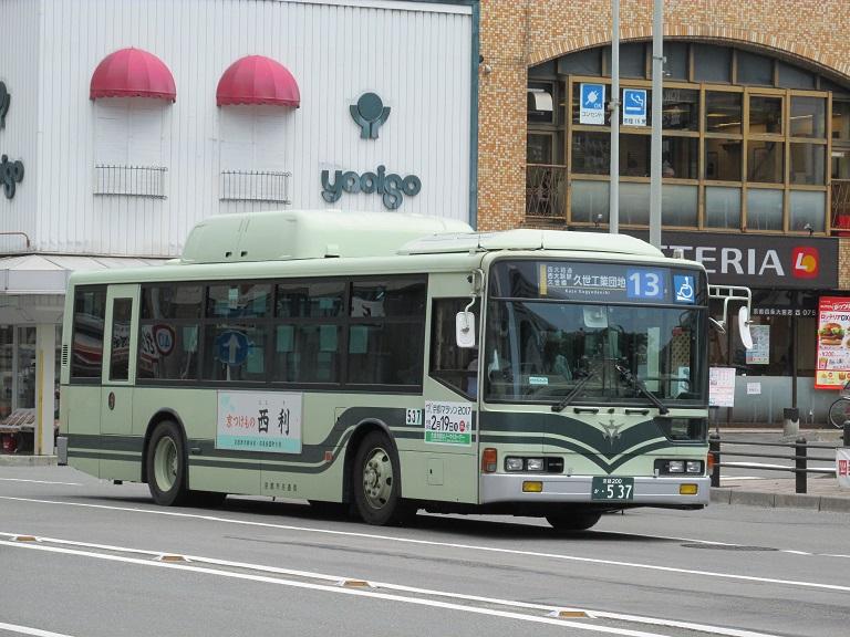 京都200か・537 Photo854