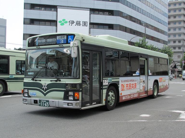 京都200か11-65 Photo856