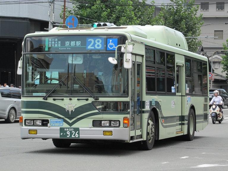 京都200か・926 Photo860