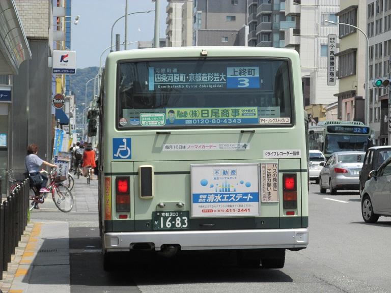 京都200か16-83 Photo863