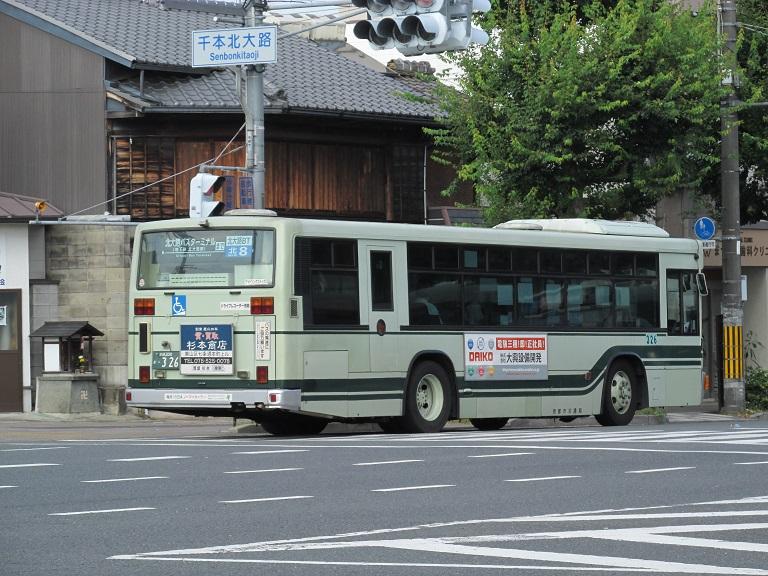 京都200か・326 Photo879
