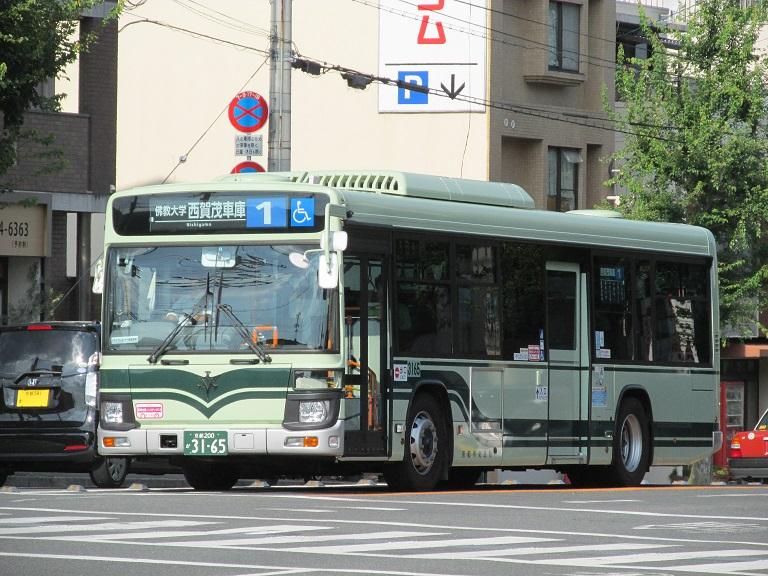 京都200か31-65 Photo880