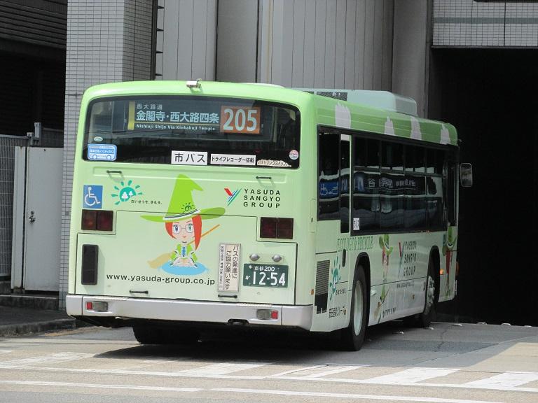 京都200か12-54 Photo900