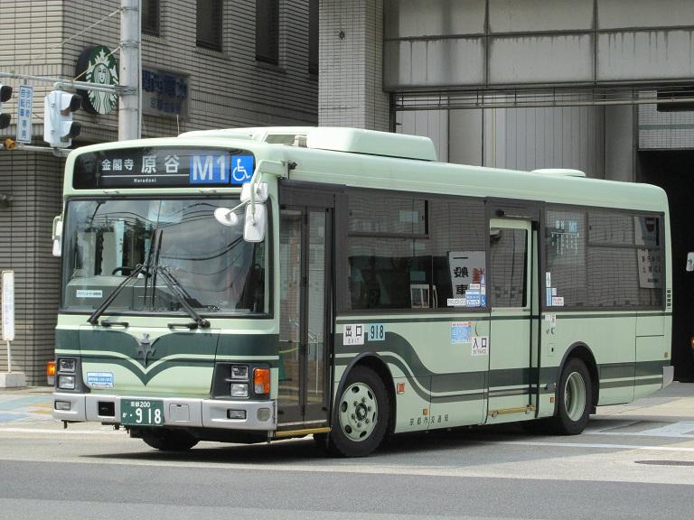 京都200か・918 Photo901