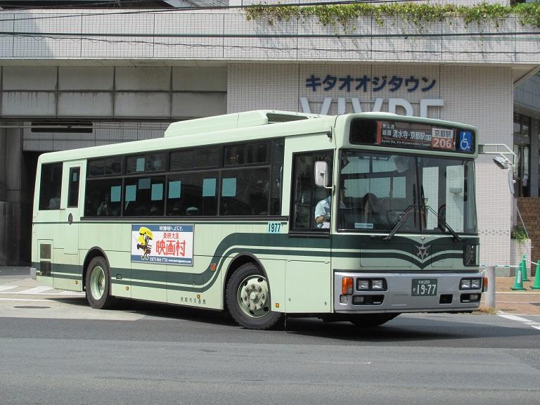 京都200か19-77 Photo902