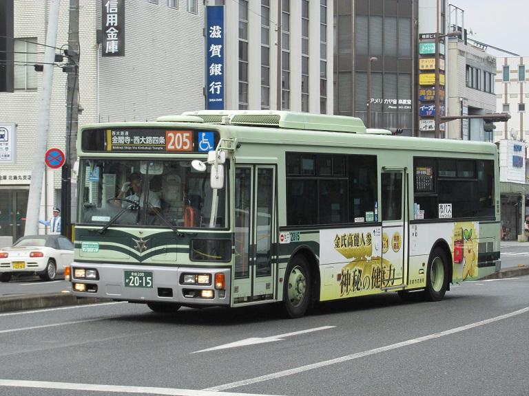 京都200か20-15 Photo929