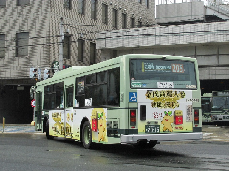 京都200か20-15 Photo930