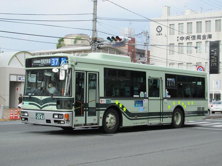 京都200か20-83 Photo937