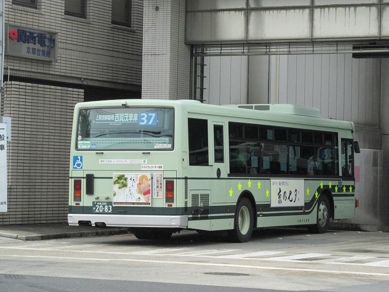 京都200か20-83 Photo938