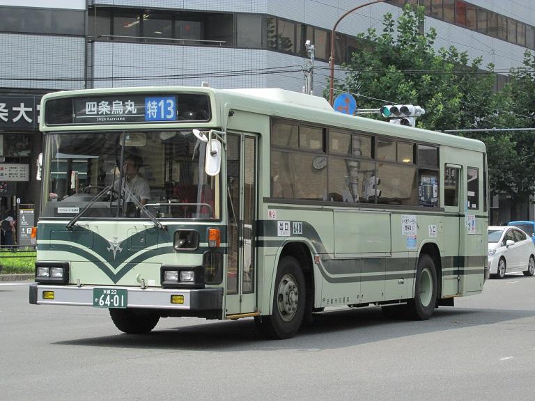 京都22か64-01 Photo939
