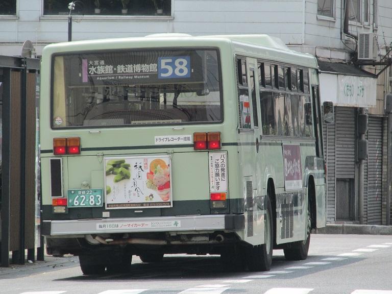 京都22か62-83 Photo941