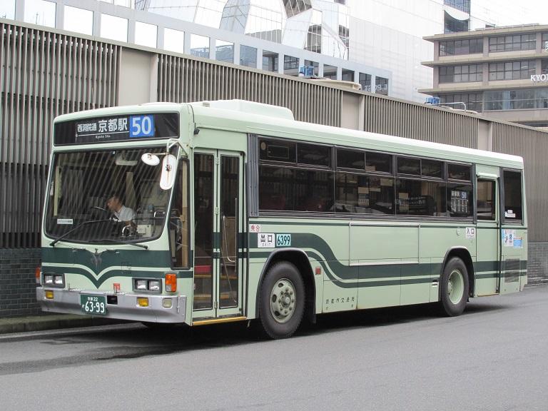 京都22か63-99 Photo942