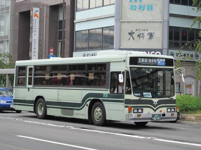 京都22か62-61 Photo943