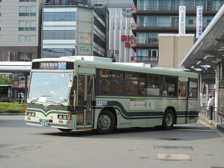 京都22か62-61 Photo944