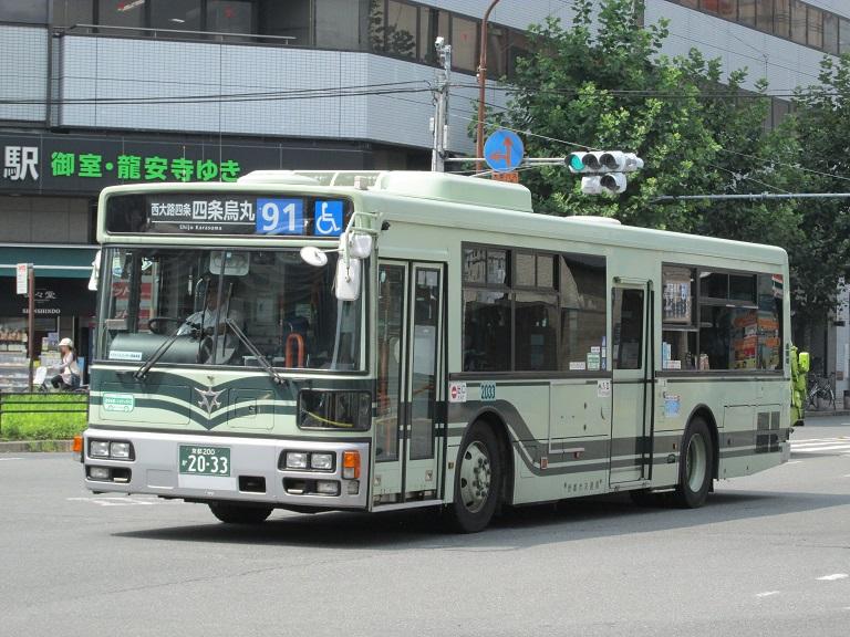 京都200か20-33 Photo957
