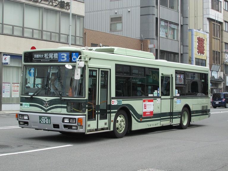 京都200か20-01 Photo965