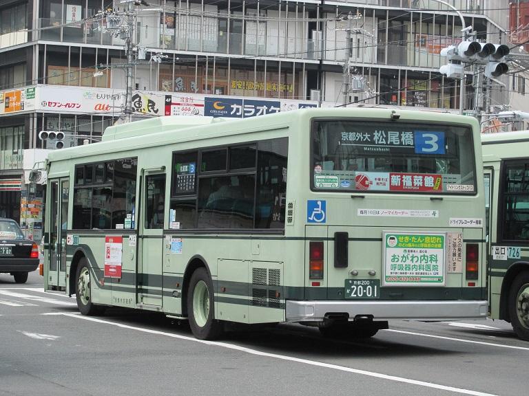 京都200か20-01 Photo966
