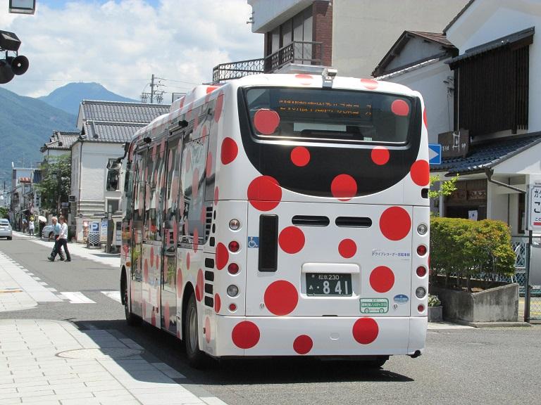 [2016年の夏][松本市] アルピコ交通 Photo992