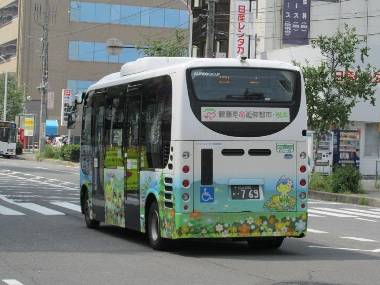 [2016年の夏][松本市] アルピコ交通 Photo994