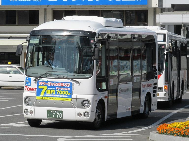 [2016年の夏][松本市] アルピコ交通 Photo995