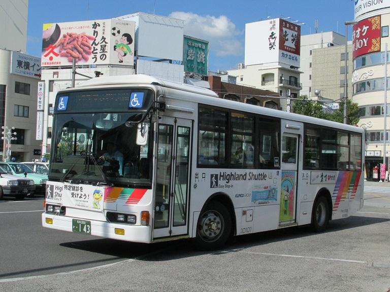[2016年の夏][松本市] アルピコ交通 Photo997