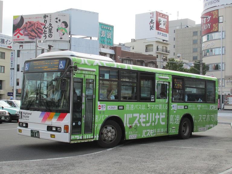 [2016年の夏][松本市] アルピコ交通 Photo998