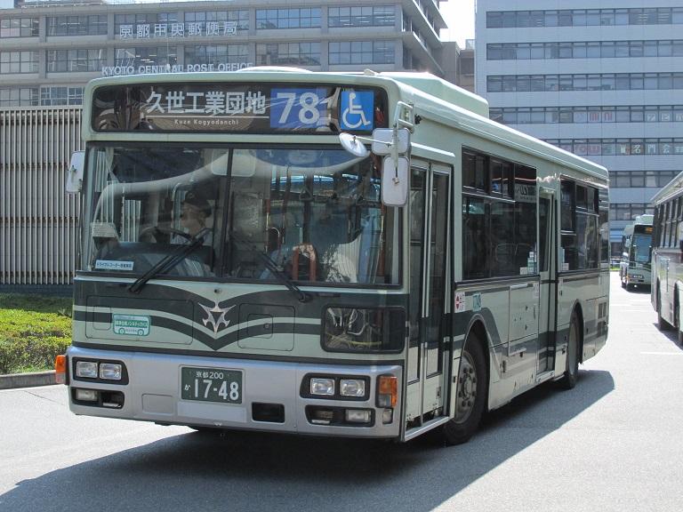 京都200か17-48 Photom68