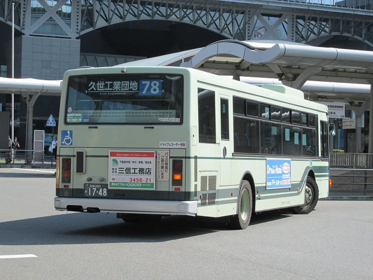 京都200か17-48 Photom69