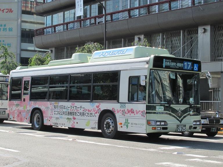 京都200か28-25 Photom73