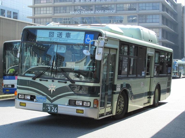 京都200か・926 Photom86