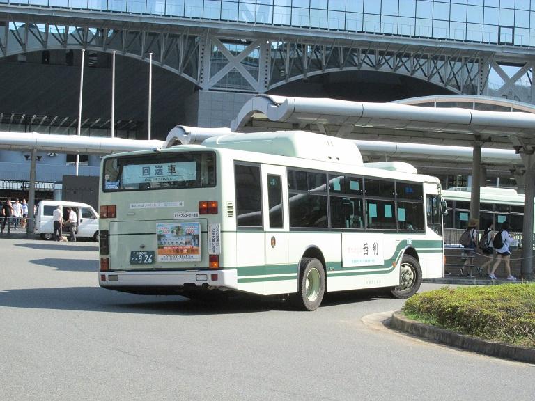 京都200か・926 Photom87