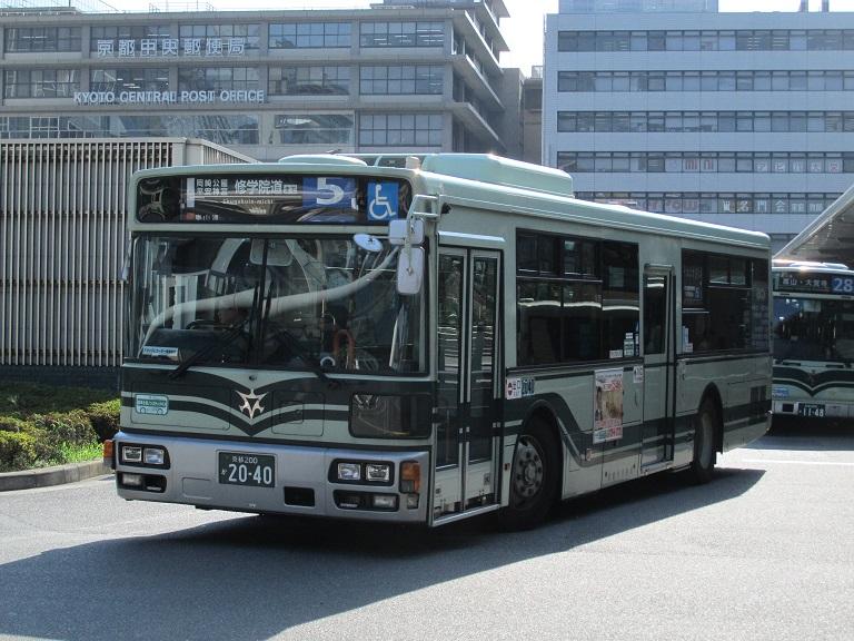 京都200か20-40 Photom99