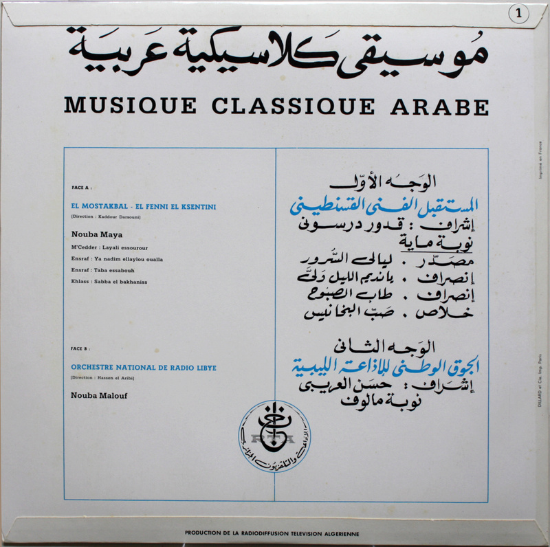 Musiques traditionnelles : Playlist - Page 14 Disque10