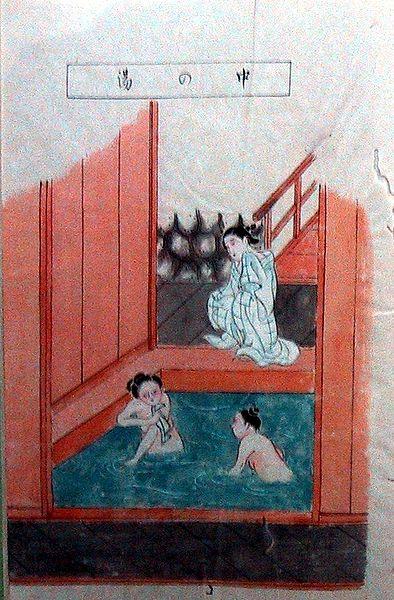 Onsen - Les sources chaudes  394px-10
