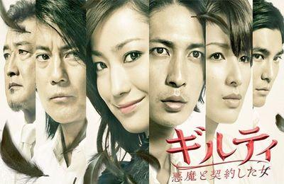 [J-drama] Guilty Akuma to Keiyakushita Onna  Guilty11