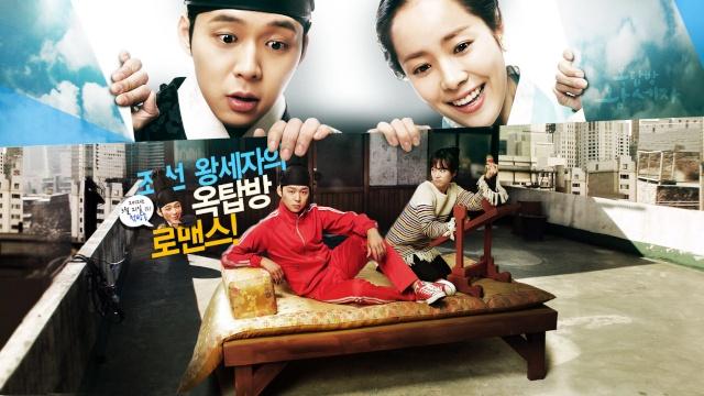 [K-Drama] Rooftop Prince  Roofto11