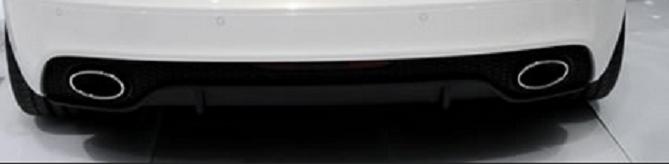 Modification look arrière 13607311
