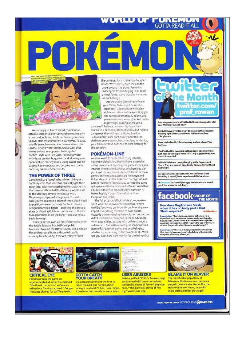 Pokémon Go!  (Into Private Territory to Catch a Snorlax) - Page 5 Mag210