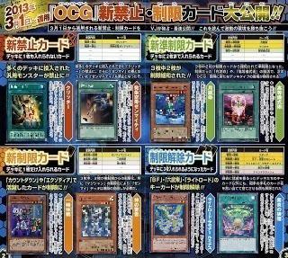 Ban/limit list Ojii2u10