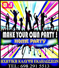 DJ-PARTY ΣΕ ΣΠΙΤΙ Party_10