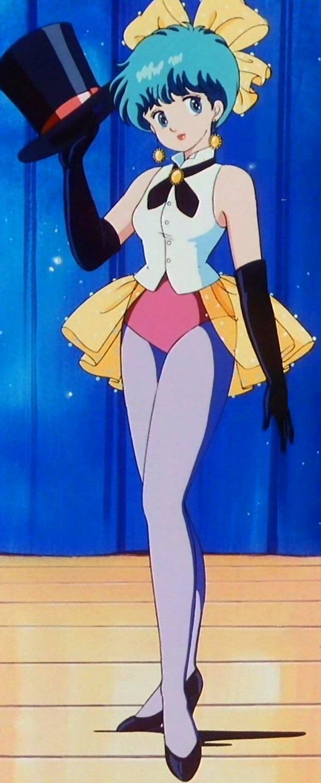 Emi magique [1985] [S.Anim]  Emi32710