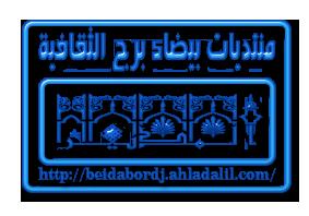 موقع لربح المال عن طريق اختصار الروابط ( يدعم وسائل الدفع الجزائرية ) Yoa_aa11