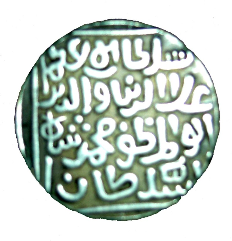 """Autre inconnue ... Tankah des Sultans de Delhi pour """"Ala al din Mohammed II"""" 115"""