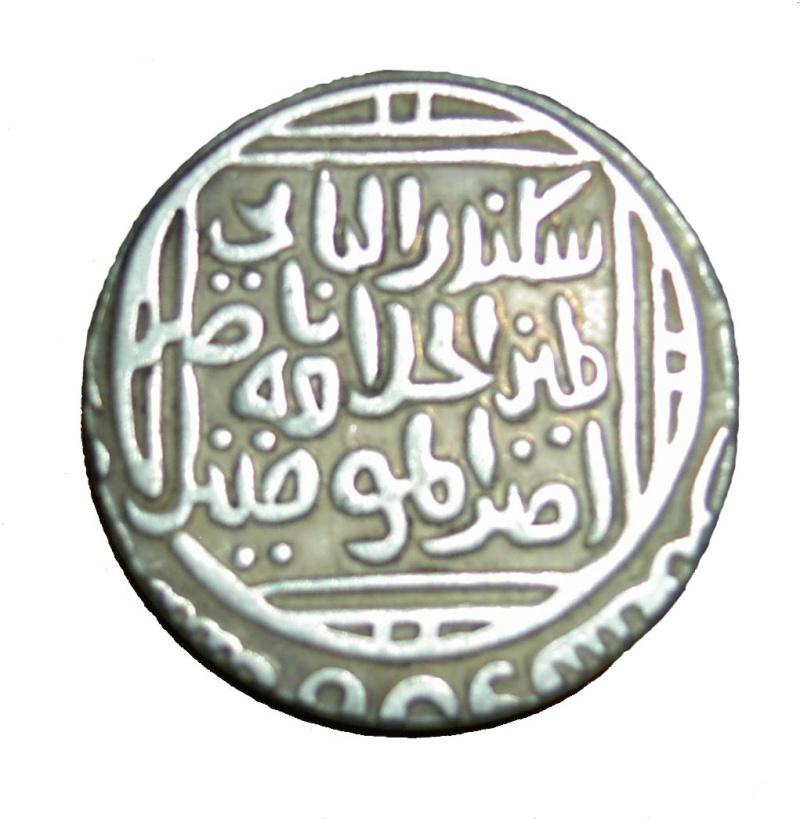 """Autre inconnue ... Tankah des Sultans de Delhi pour """"Ala al din Mohammed II"""" 214"""