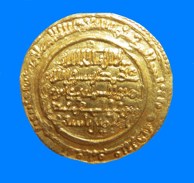 dinar or almoravide ? Verso10