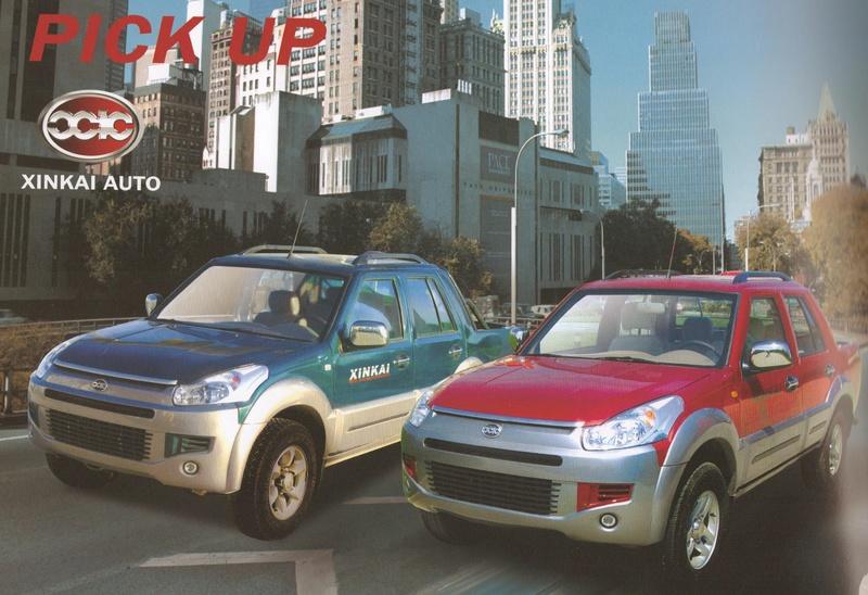 Basé sur l'ordre alphabétique, des noms de voitures, camions, dragsters, vélos, motos, tracteurs, bref tout ce qui roule !... - Page 32 A_093
