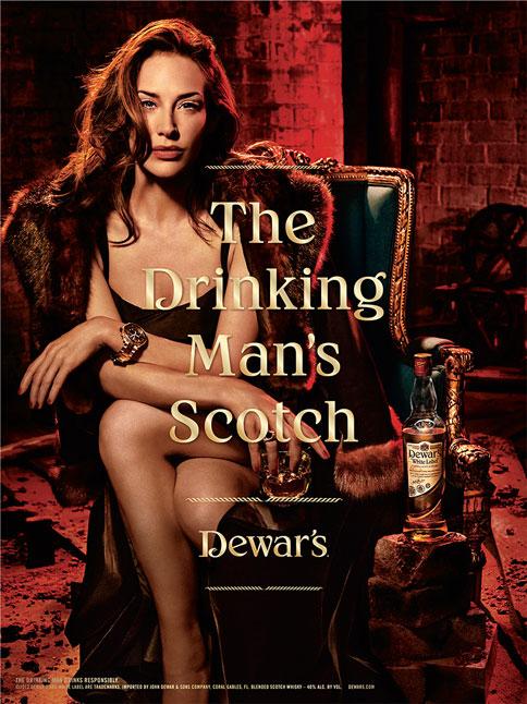 La femme dans la pub. - Page 19 Pub_de10
